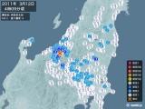 2011年03月12日04時09分頃発生した地震