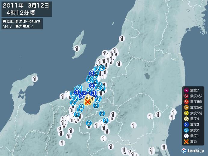 地震情報(2011年03月12日04時12分発生)