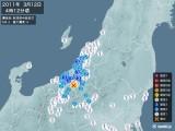 2011年03月12日04時12分頃発生した地震
