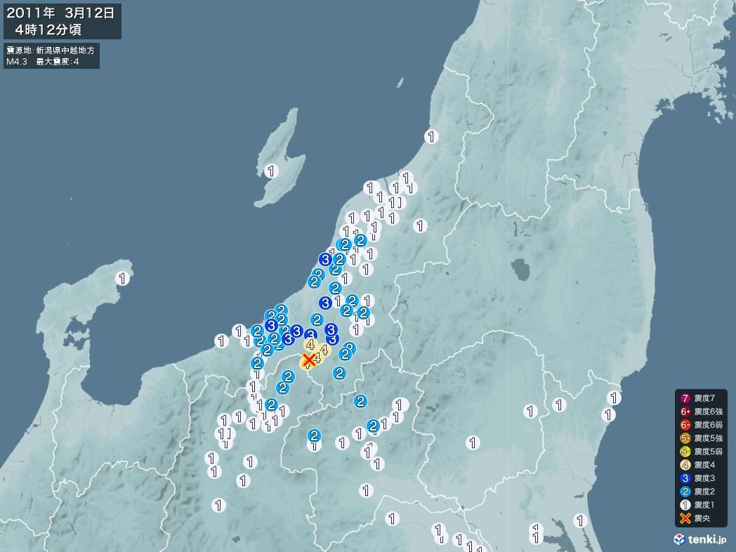 地震情報 2011年03月12日 04時12分頃発生 最大震度:4 震源地:新潟県中越地方(拡大画像)