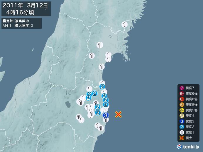 地震情報(2011年03月12日04時16分発生)