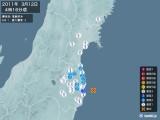 2011年03月12日04時16分頃発生した地震