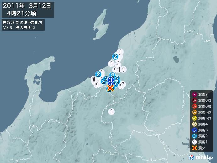 地震情報(2011年03月12日04時21分発生)