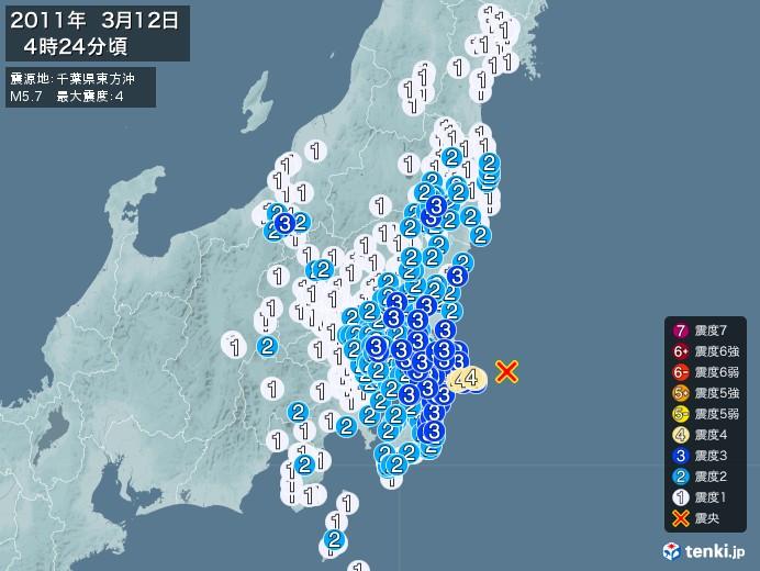 地震情報(2011年03月12日04時24分発生)