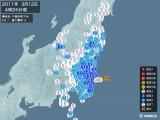 2011年03月12日04時24分頃発生した地震