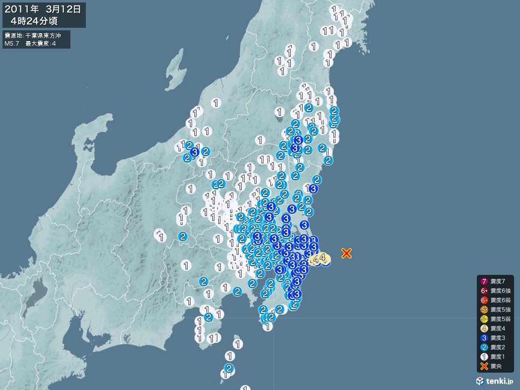 地震情報 2011年03月12日 04時24分頃発生 最大震度:4 震源地:千葉県東方沖(拡大画像)