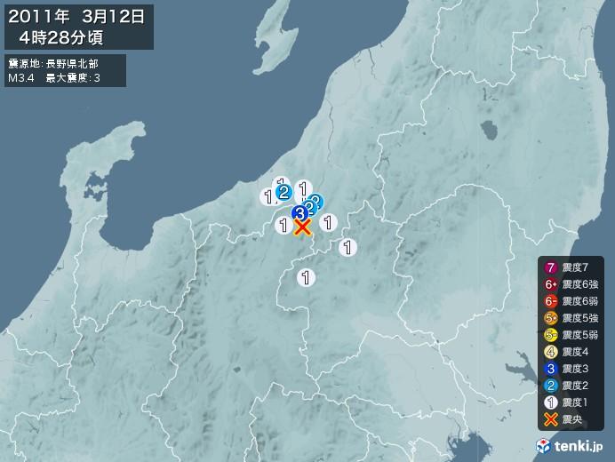 地震情報(2011年03月12日04時28分発生)