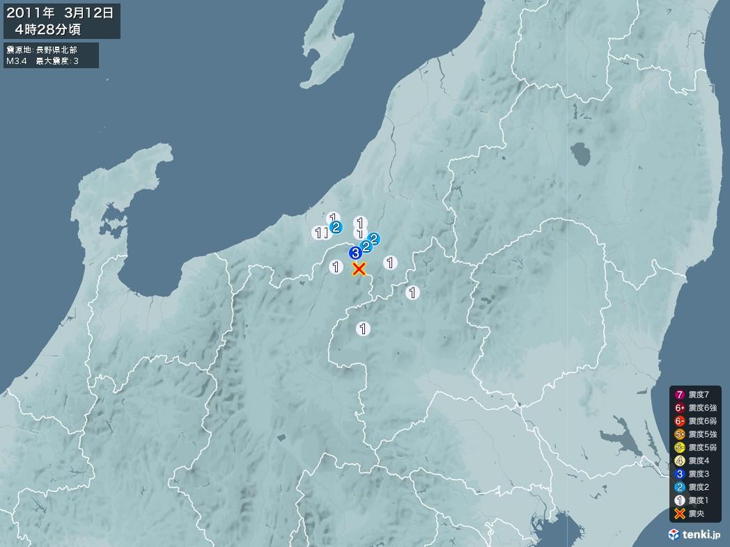地震情報 2011年03月12日 04時28分頃発生 最大震度:3 震源地:長野県北部(拡大画像)