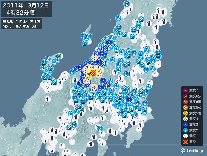 地震情報(2011年03月12日04時32分発生)