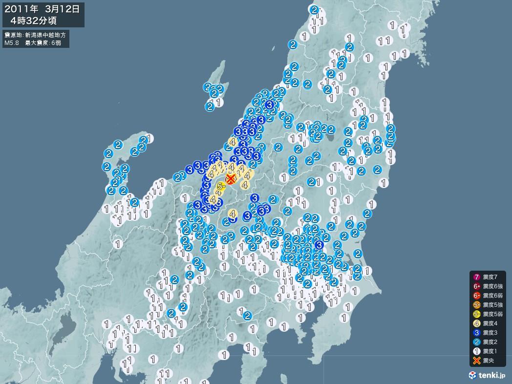 地震情報 2011年03月12日 04時32分頃発生 最大震度:6弱 震源地:新潟県中越地方(拡大画像)