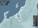 2011年03月12日04時35分頃発生した地震