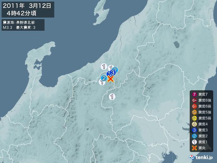 地震情報(2011年03月12日04時42分発生)