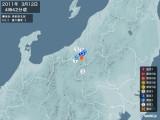 2011年03月12日04時42分頃発生した地震