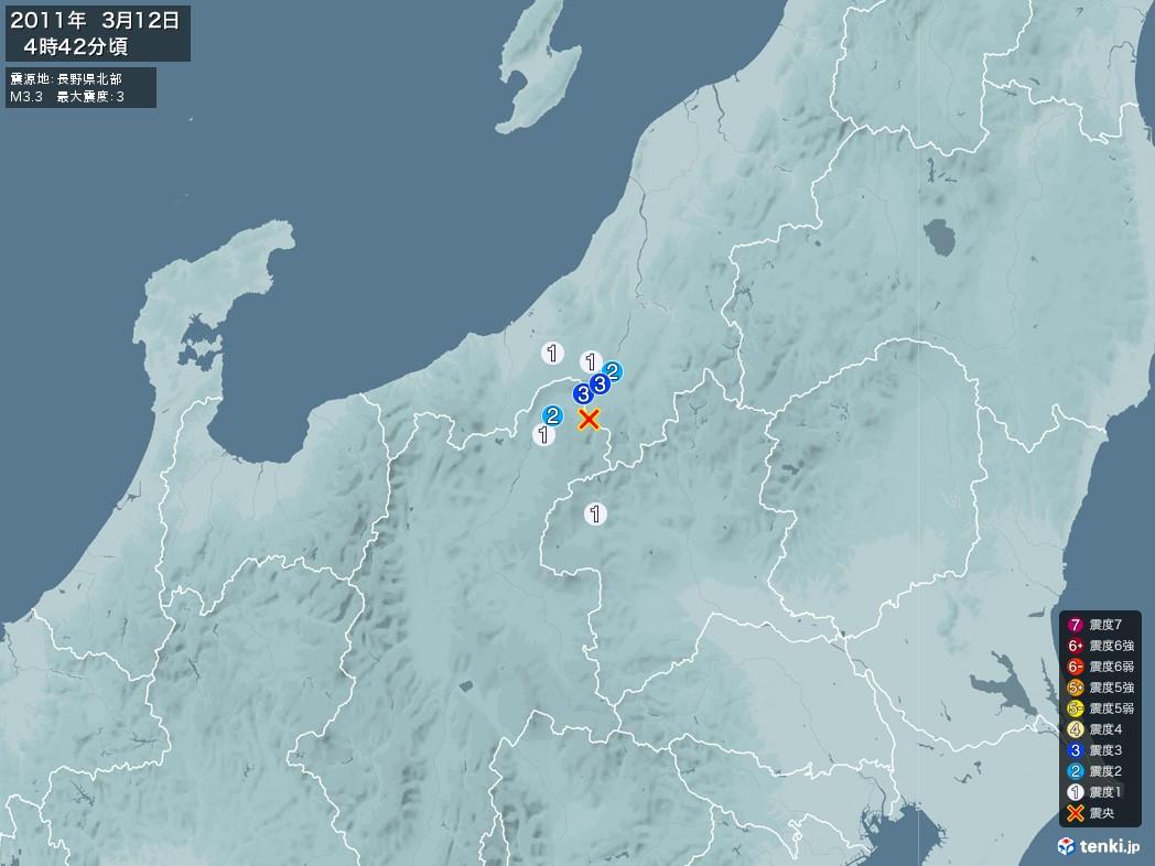 地震情報 2011年03月12日 04時42分頃発生 最大震度:3 震源地:長野県北部(拡大画像)