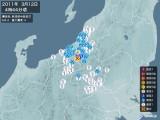 2011年03月12日04時44分頃発生した地震