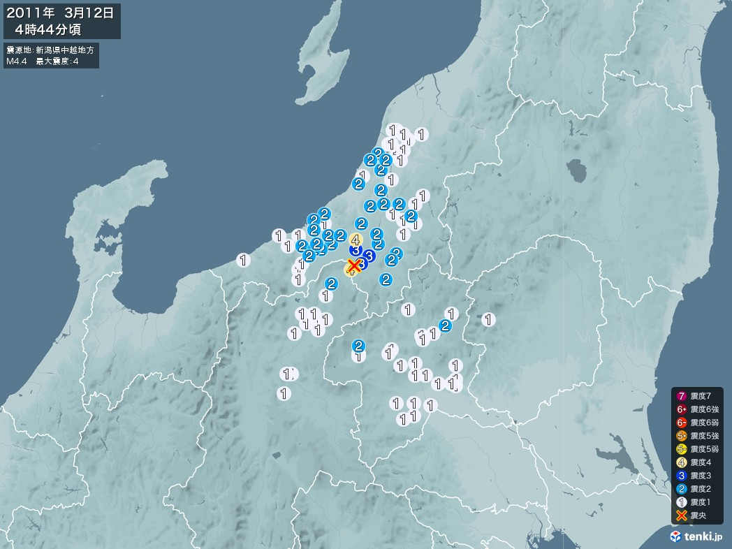 地震情報 2011年03月12日 04時44分頃発生 最大震度:4 震源地:新潟県中越地方(拡大画像)