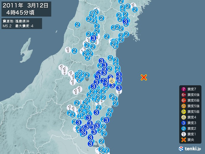 地震情報(2011年03月12日04時45分発生)