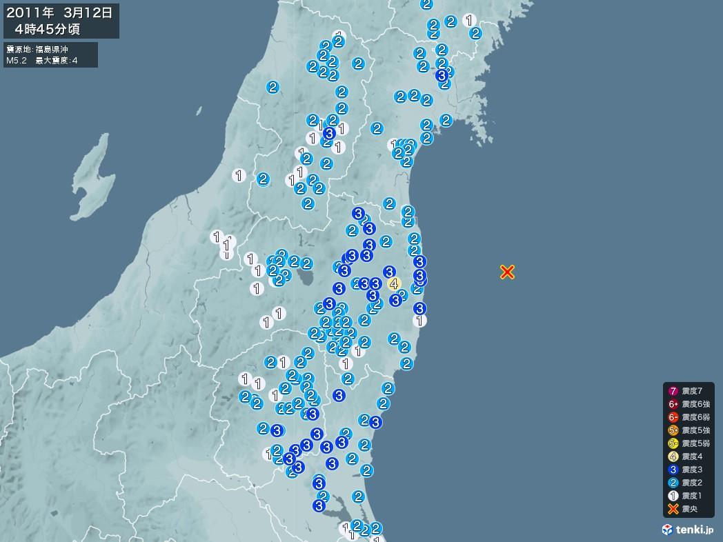 地震情報 2011年03月12日 04時45分頃発生 最大震度:4 震源地:福島県沖(拡大画像)