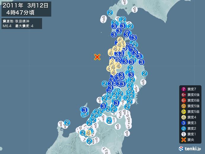地震情報(2011年03月12日04時47分発生)