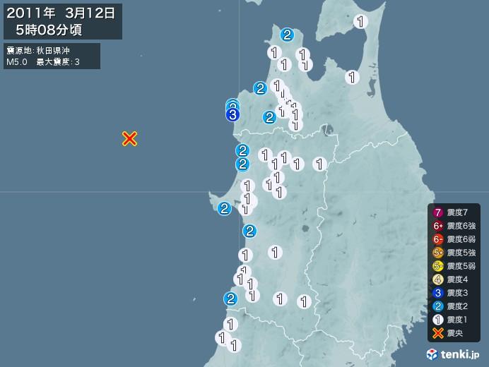 地震情報(2011年03月12日05時08分発生)