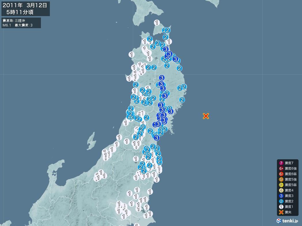 地震情報 2011年03月12日 05時11分頃発生 最大震度:3 震源地:三陸沖(拡大画像)