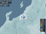 2011年03月12日05時21分頃発生した地震