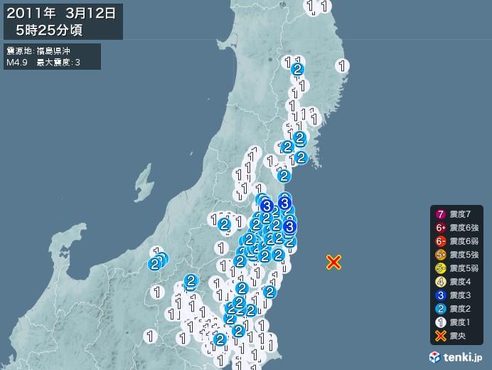 地震情報(2011年03月12日05時25分発生)