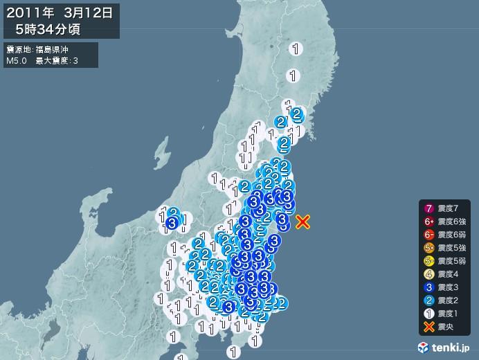 地震情報(2011年03月12日05時34分発生)