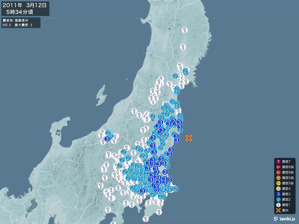 地震情報 2011年03月12日 05時34分頃発生 最大震度:3 震源地:福島県沖(拡大画像)