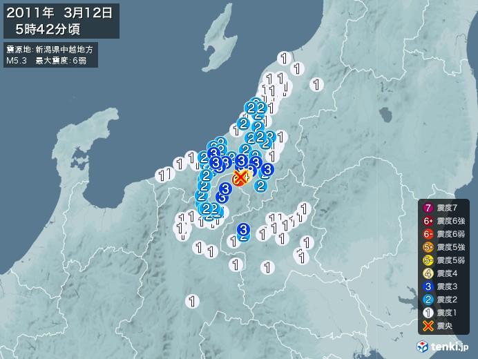 地震情報(2011年03月12日05時42分発生)