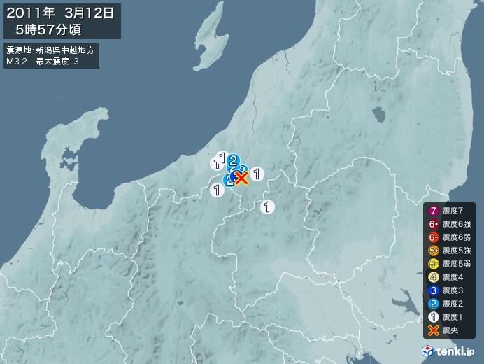 地震情報(2011年03月12日05時57分発生)