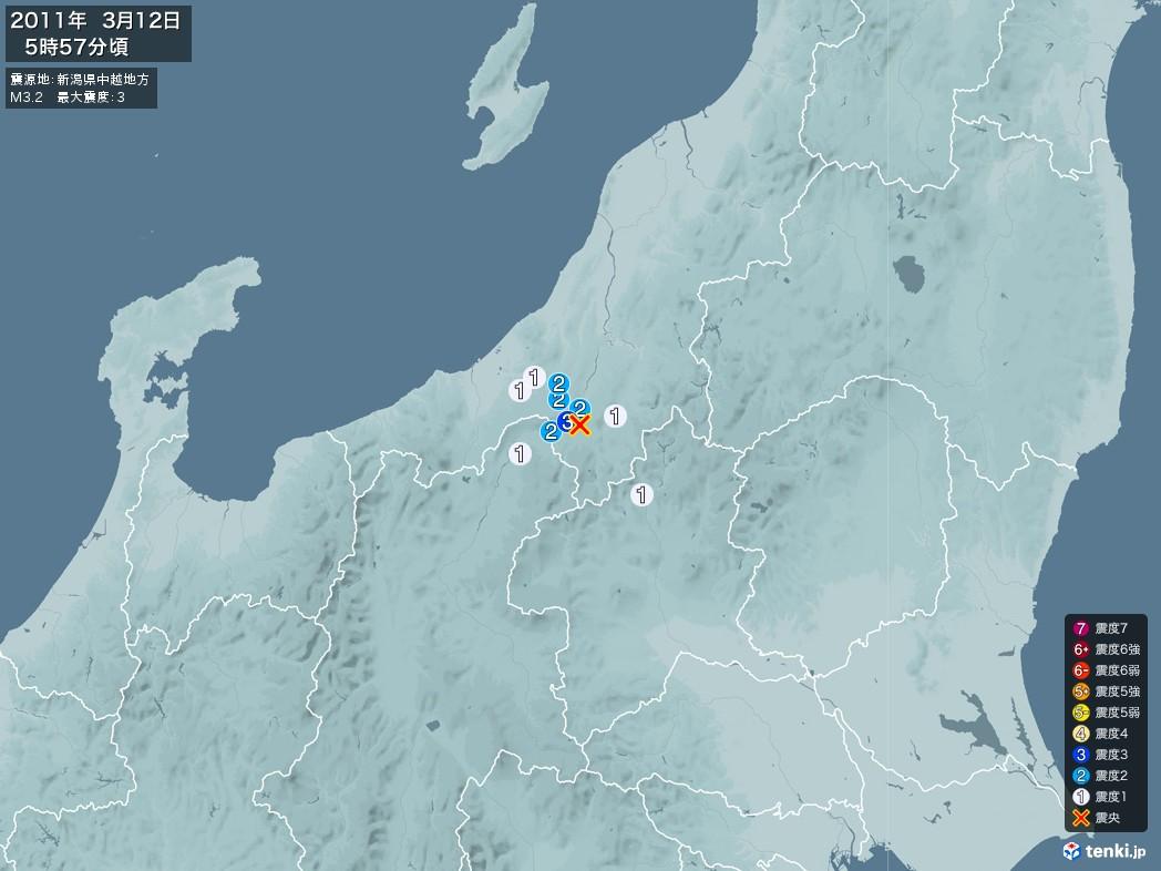 地震情報 2011年03月12日 05時57分頃発生 最大震度:3 震源地:新潟県中越地方(拡大画像)