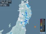 2011年03月12日06時01分頃発生した地震
