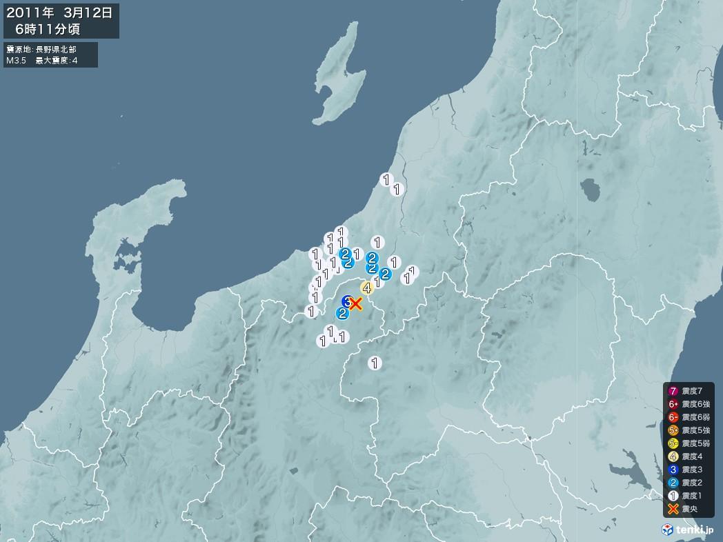 地震情報 2011年03月12日 06時11分頃発生 最大震度:4 震源地:長野県北部(拡大画像)