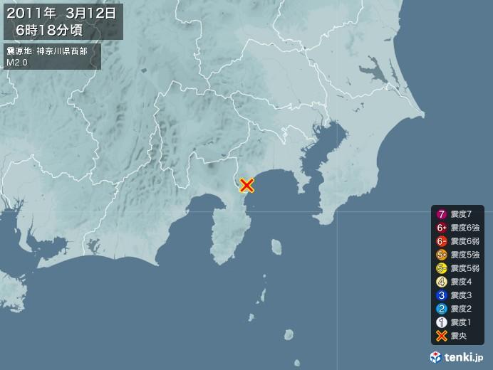 地震情報(2011年03月12日06時18分発生)