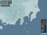 2011年03月12日06時18分頃発生した地震