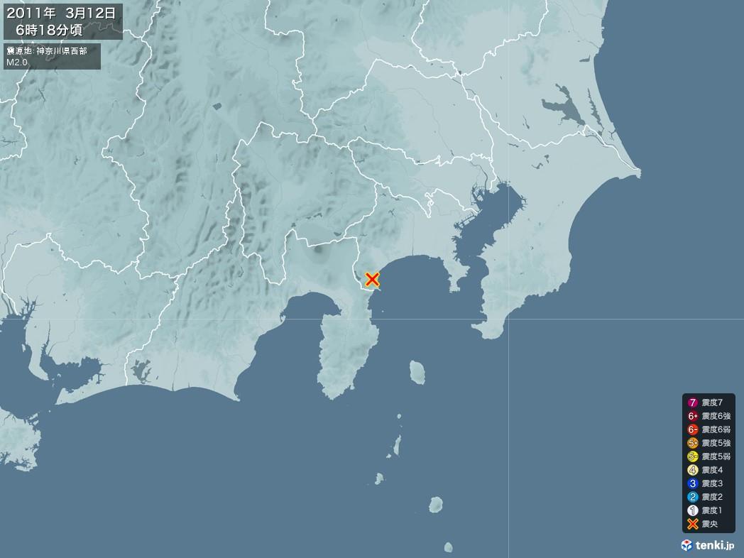 地震情報 2011年03月12日 06時18分頃発生 震源地:神奈川県西部(拡大画像)