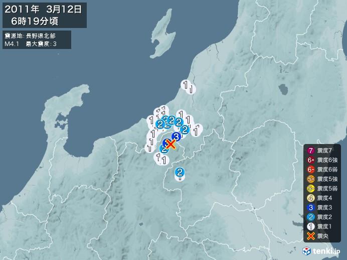 地震情報(2011年03月12日06時19分発生)