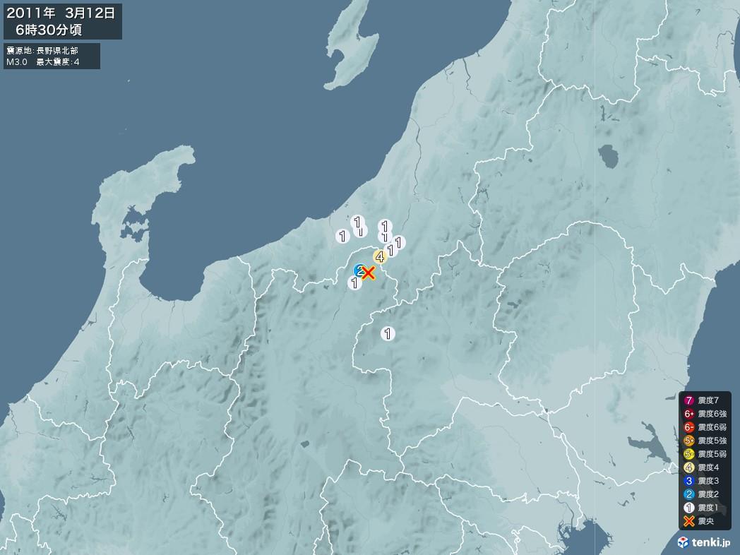 地震情報 2011年03月12日 06時30分頃発生 最大震度:4 震源地:長野県北部(拡大画像)