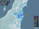 2011年03月12日06時34分頃発生した地震