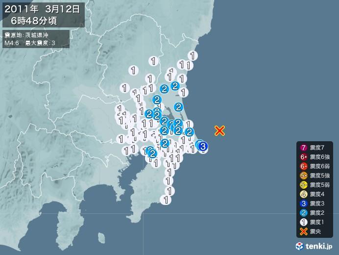 地震情報(2011年03月12日06時48分発生)