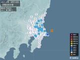 2011年03月12日06時48分頃発生した地震