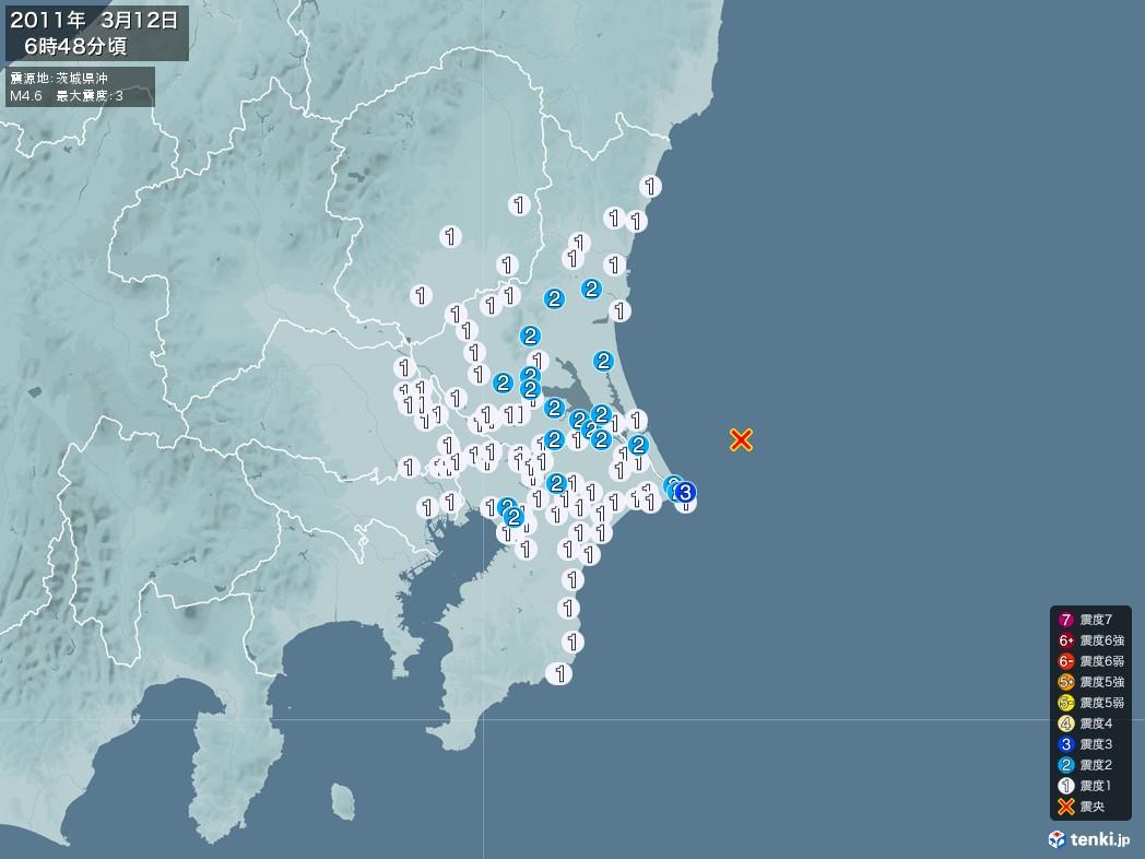 地震情報 2011年03月12日 06時48分頃発生 最大震度:3 震源地:茨城県沖(拡大画像)