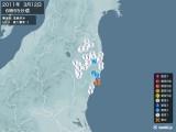 2011年03月12日06時55分頃発生した地震