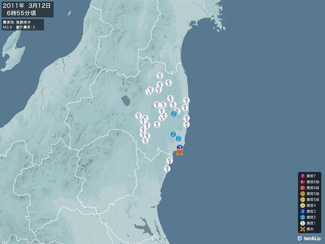 地震情報 2011年03月12日 06時55分頃発生 最大震度:3 震源地:福島県沖(拡大画像)
