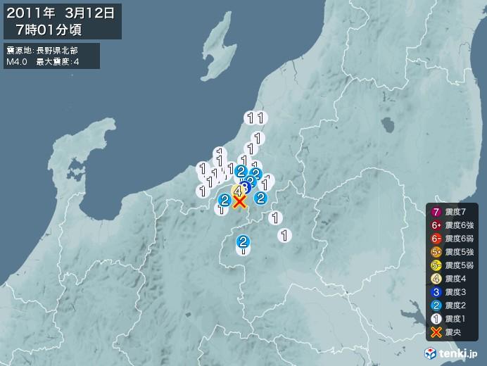 地震情報(2011年03月12日07時01分発生)