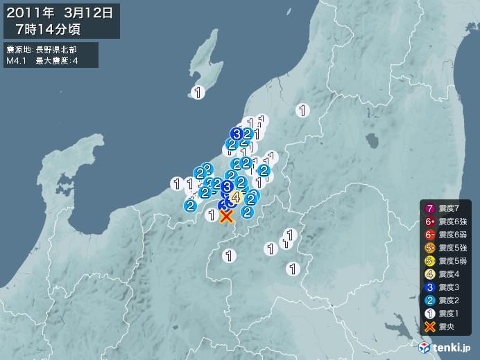 地震情報(2011年03月12日07時14分発生)