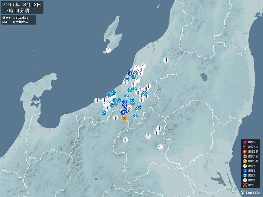 地震情報 2011年03月12日 07時14分頃発生 最大震度:4 震源地:長野県北部(拡大画像)
