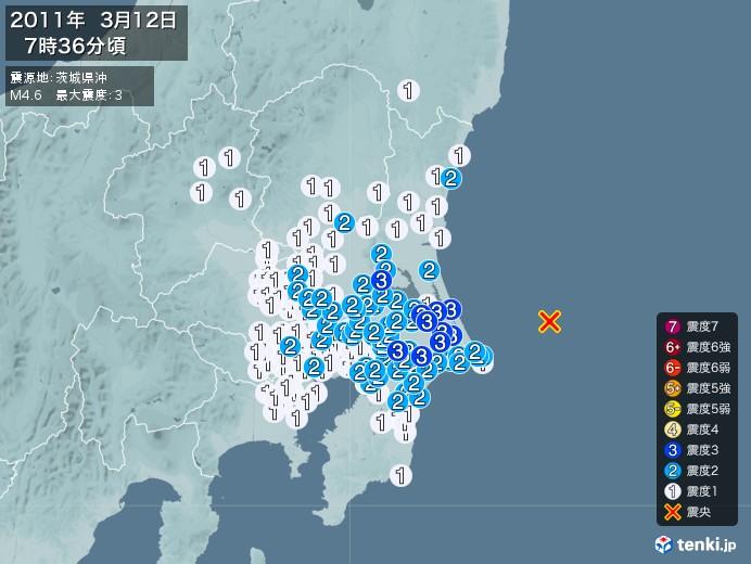 地震情報(2011年03月12日07時36分発生)