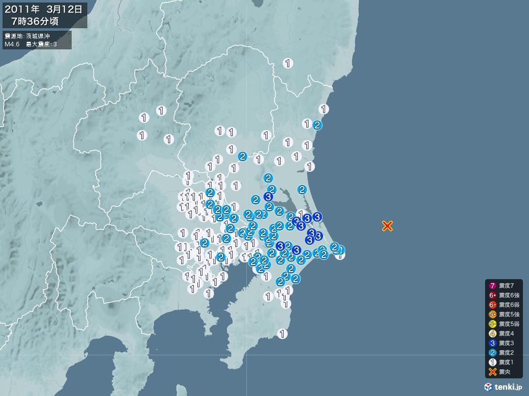地震情報 2011年03月12日 07時36分頃発生 最大震度:3 震源地:茨城県沖(拡大画像)